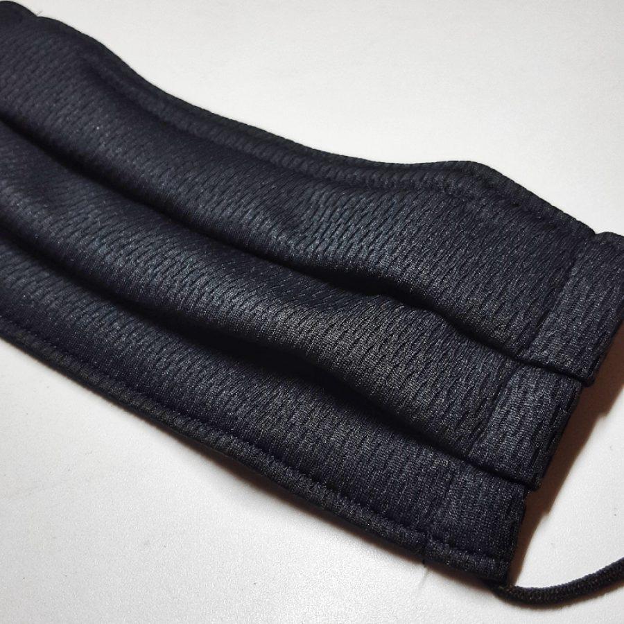 Iidale, musta muotoiltava kasvomaski-f11556cb