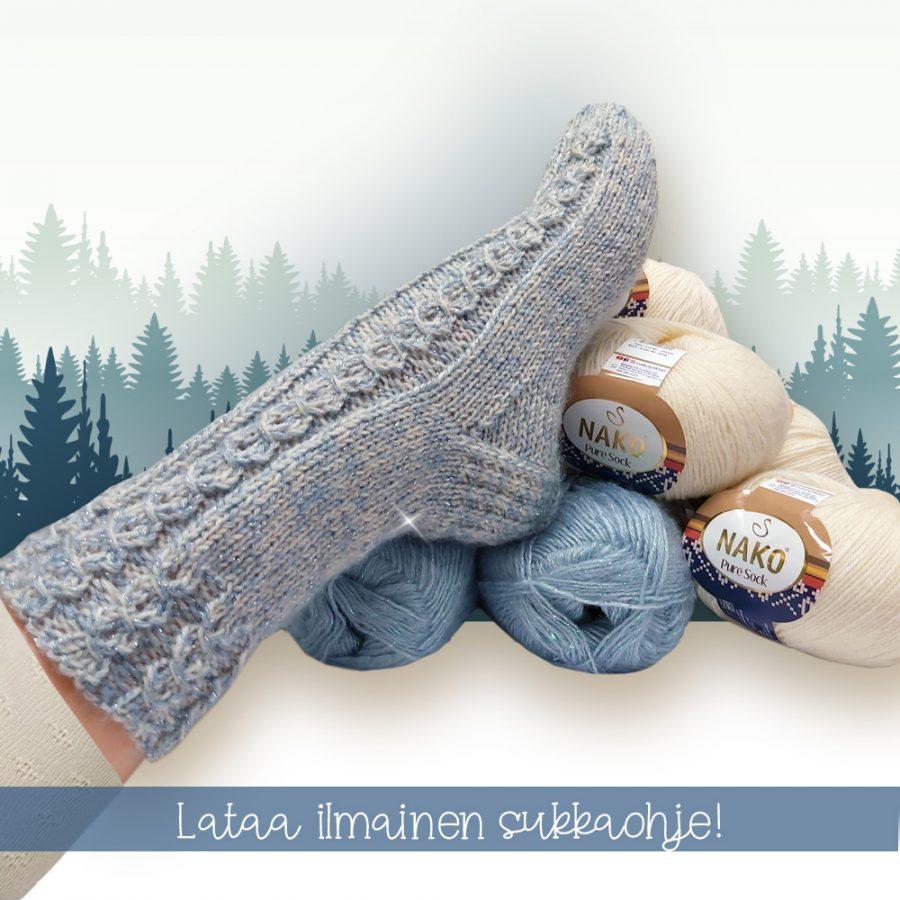 Tuotekuva-Kimalle-sukka-sukkalangat-f0dcddd6